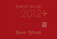 trend book 2012